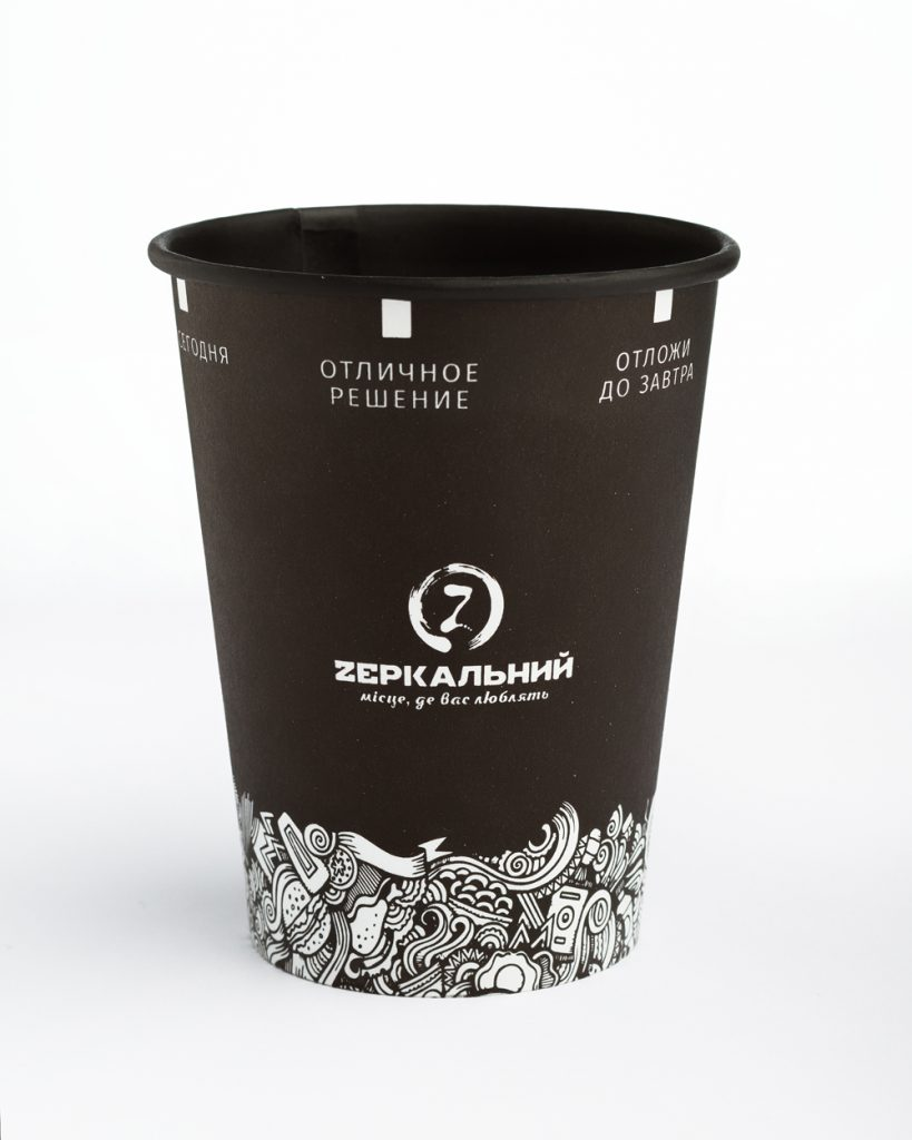 brand_cup_9